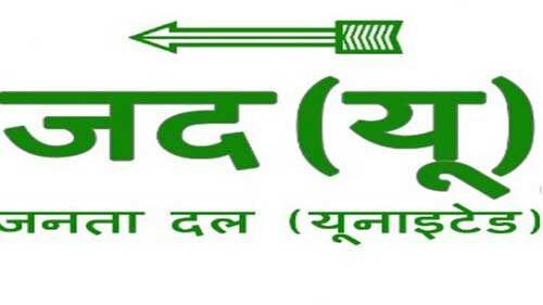 डॉ आंबेडकर के खिलाफ प्रचार करने वाले, वोट के लिए लगा रहे हैं जय भीम का नारा : जदयू