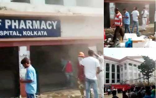कोलकाता मेडिकल कॉलेज में लगी, 250 मरीजों की बचाई जान