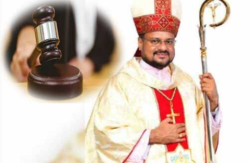 केरल उच्च न्यायालय ने दुष्कर्म के आरोप में आरेस्ट बिशप मुलक्कल की जमानत याचिका की रद्द