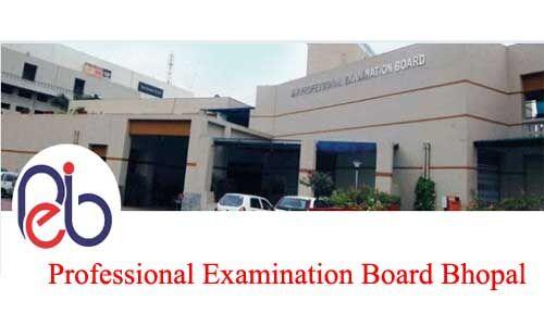 प्रोफेशनल एक्जामिनेशन बोर्ड आयोजित करेगा शिक्षक भर्ती परीक्षा, आवेदन की अंतिम तिथि बढ़ी