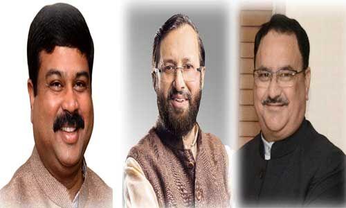 बीजेपी ने मध्य प्रदेश, राजस्थान और तेलंगाना के चुनाव प्रभारी किये घोषित