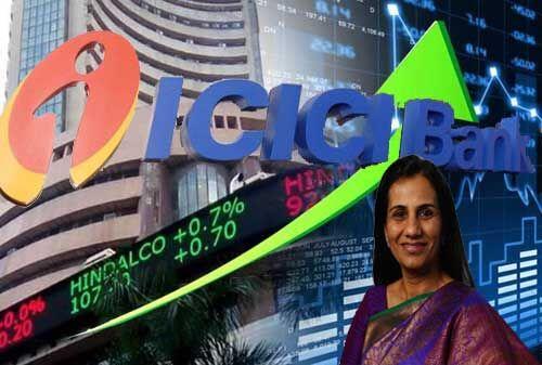 चंदा कोचर के इस्तीफे से शेयर बाजार में बढ़ा आईसीआईसीआई का शेयर