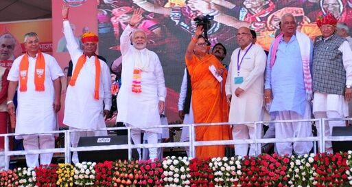 देश को आगे ले जाने में भाजपा की दिशा व नीयत सही : PM मोदी