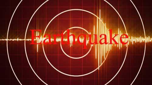 जम्मू में आया भूकंप, 4.6 रही तीव्रता