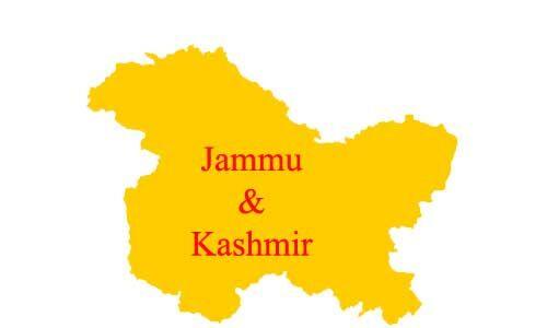 भारत का अभिन्न अंग है जम्मू एवं कश्मीर