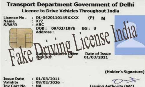 30 प्रतिशत ड्राइविंग लाइसेंस है देश में फर्जी