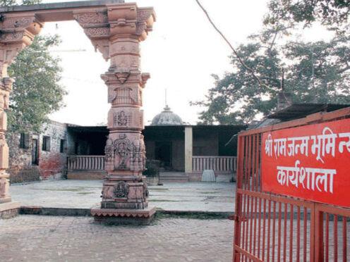राम मंदिर अयोध्या में ही नहीं तो क्या पाकिस्तान में बनेगा