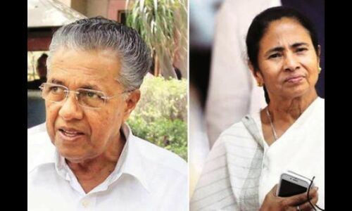 ममता की रैली में नहीं आएंगे वामदल, विजयन को भेजना चाहती थीं न्योता