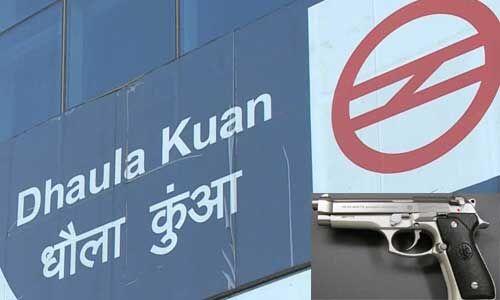 धौला कुआं फायरिंग मामला : पुलिस सीसीटीवी फुटेज से आरोपिताें की पहचान में जुटी