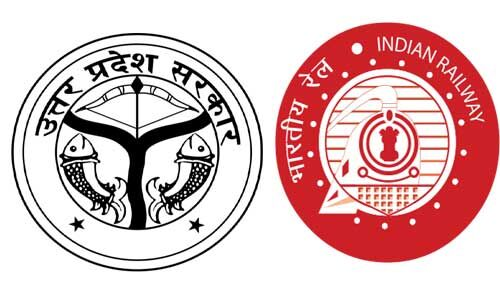 रेल हादसा : योगी सरकार ने दो-दो लाख, रेलवे ने पांच-पांच लाख रुपये मुआवजे का किया ऐलान