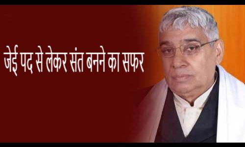 विवादों में रहा है रामपाल का जेई से संत बनने का सफर