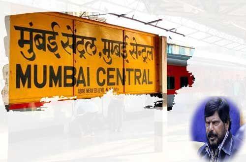 डॉ. बाबा साहेब आंबेडकर की याद में मुंबई सेंट्रल स्टेशन का नाम रखने की मांग