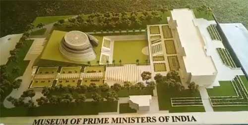 देश के प्रधानमंत्रियों पर दिल्ली में बनेगा संग्रहालय