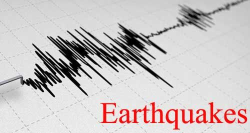 उत्तराखंड में महसूस किए भूकंप के झटके, रिक्टर स्केल पर तीव्रता 3.2 मापी गई