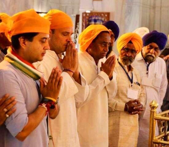 राहुल गांधी ने गुरुद्वारे पर मत्था टेककर शुरू किया आज का अभियान