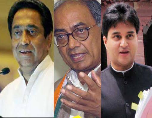 टांग खिंचाई में जुटे हैं मध्य प्रदेश में कांग्रेस के मुख्यमंत्री पद के तीन दावेदार