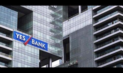 Yes बैंक ग्राहकों के लिए खुशखबरी, 18 मार्च को हटेगी निकासी पर लगी रोक