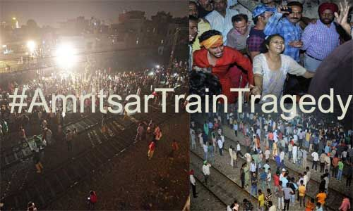 अमृतसर रेल हादसा : साठ लोगों की मौत का जिम्मेदार कोई नहीं !