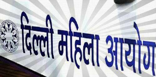 दिल्ली महिला आयोग यौन शोषण पीड़ित महिलाओं की मदद करेगा