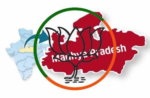 भाजपा का समृद्ध मध्य प्रदेश अभियान आज से हुआ शुरू