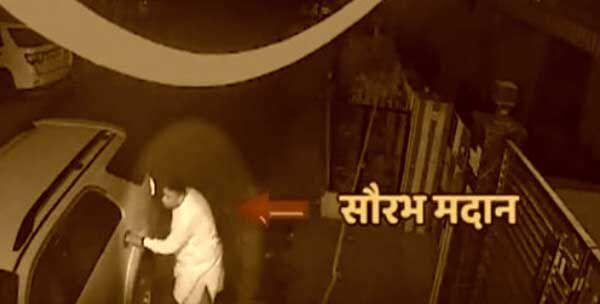 #AmritsarTrainAccident : कांग्रेस पार्षद का बेटा सौरभ मदान घटना के बाद हुआ मौके से फरार
