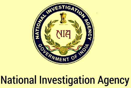 एनआईए ने आईएसआईएस मामले के साजिशकर्ता शफीक को किया गिरफ्तार