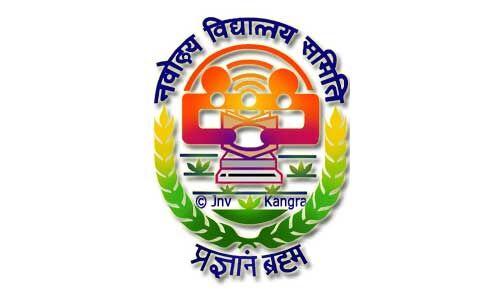 नवोदय विद्यालय कोठीपुरा में प्रवेश के लिए आवेदन शुरू