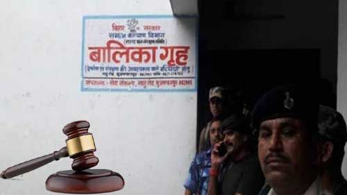 सुप्रीम कोर्ट : ब्रजेश ठाकुर को क्यों न बिहार से बाहर की जेल में शिफ्ट करें ?