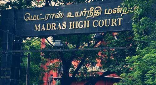 मद्रास उच्च न्यायालय ने तमिलनाडु सरकार को दी बड़ी राहत