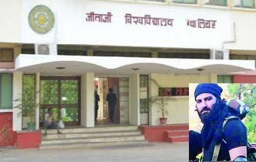 कुलपति ने मांगा कश्मीरी छात्रों का रिकार्ड