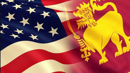 श्रीलंका मामले पर अमेरिका ने कहा- संविधान के मुताबिक काम करें सभी दल