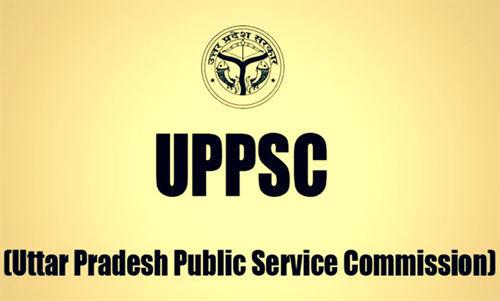 UPPSC ने जारी किया वर्ष 2020 का परीक्षा कैलेंडर