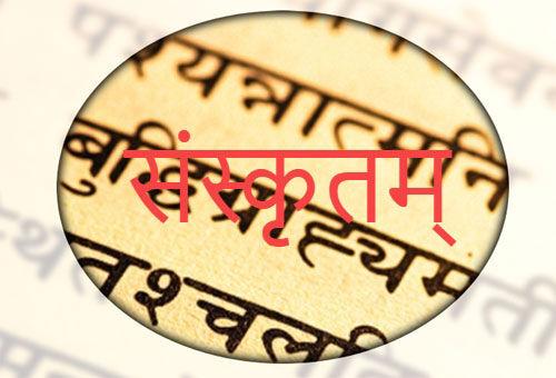 संस्कृत भाषा भारत के डीएनए में बसी