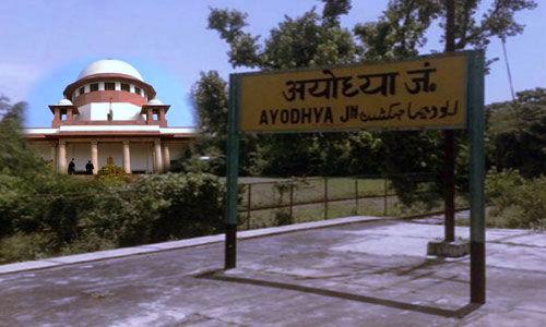 उच्चतम न्यायालय जनवरी में तय करेगा कब होगी अयोध्या मामले पर सुनवाई