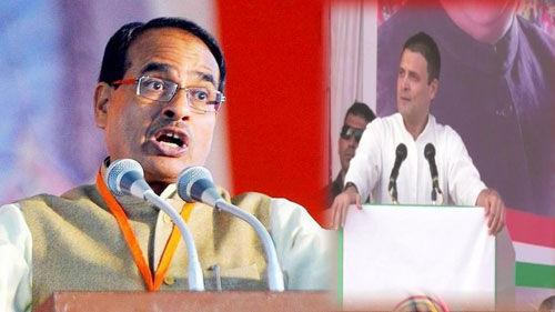 राहुल गाँधी ने शिवराज के बेटे पर लगाए आरोप, सीएम करेंगे मानहानि का केस