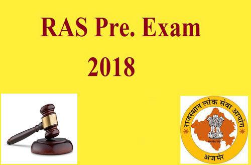 क्यों न रद्द कर दें आरएएस प्रारंभिक परीक्षा 2018 का परिणाम