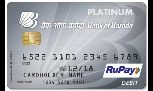 जनधन योजना की मदद से देश में डेबिट कार्डों की संख्या 100 करोड़ के पार