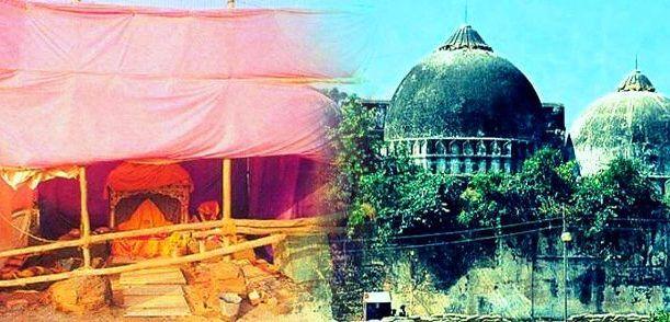 राम मंदिर निर्माण के लिए अध्यादेश लाने पर राजग से अलग होगी रालोसपा : नागमणि