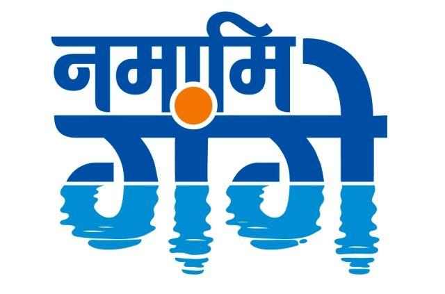 रायबरेली में गंगा नदी को स्वच्छ करेगी भारतीय सेना