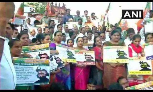 टीपू जयंती का विरोध करने पर भाजपा के तीन विधायक व कार्यकर्ता गिरफ्तार