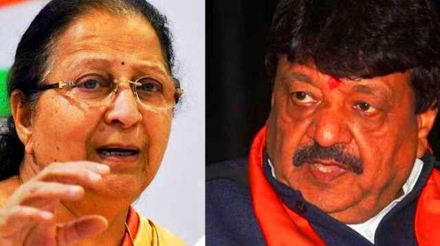 सुमित्रा महाजन का कट सकता है टिकट, कैलाश विजयवर्गीय है प्रबल दावेदार