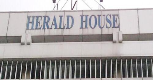 हेराल्ड हाउस मामला: हाईकोर्ट का अंतरिम राहत देने से इनकार