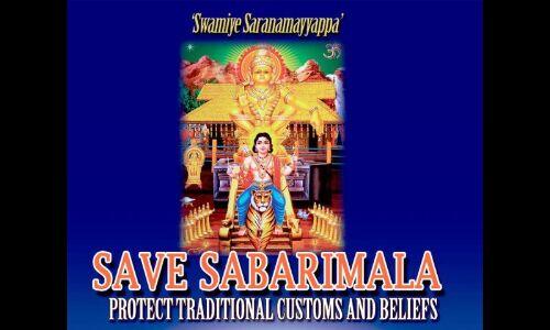 सबरीमाल मंदिर प्रकरण, पहले रिव्यू पिटीशन पर सुनवाई: सुप्रीम कोर्ट