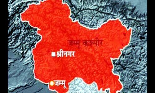 जम्मू-कश्मीर के अलग संविधान को चुनौती देने सुप्रीम कोर्ट में लगाई याचिका