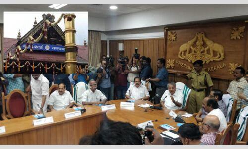 सबरीमाला मंदिर पर सर्वदलीय बैठक बेनतीजा, अयप्पा भक्तों और प्रशासन के बीच टकराव की आशंका