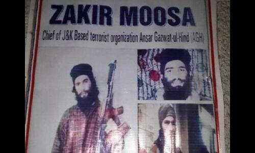 जाकिर मूसा की तलाश में पंजाब में दिनभर चला सर्च ऑपरेशन
