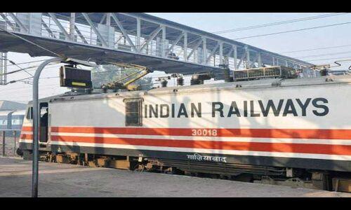 ट्रेन विलम्ब से आने पर एसएमएस भेजेगा रेलवे
