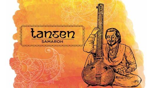 24 दिसम्बर से आयोजित होगा तानसेन समारोह, स्थानीय कलाकारों से मांगे आवेदन