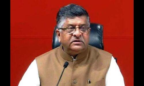 कांग्रेस ने सिख दंगों की जांच में रोड़े अटकाने का काम कियाः रविशंकर प्रसाद