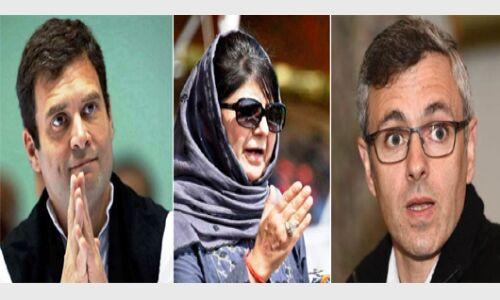 जम्मू-कश्मीर में पीडीपी, नेकां और कांग्रेस मिलकर लड़ें तो जीत सकते हैं 70 सीटें